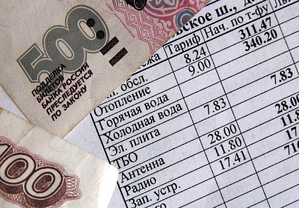 Должники ЖКХ не получат новых кредитов