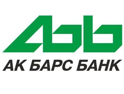 Банк «Ак Барс» повысил процентные ставки по ипотеке