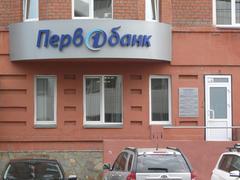 Первобанк поднял ставки для крупных вложений в рублях