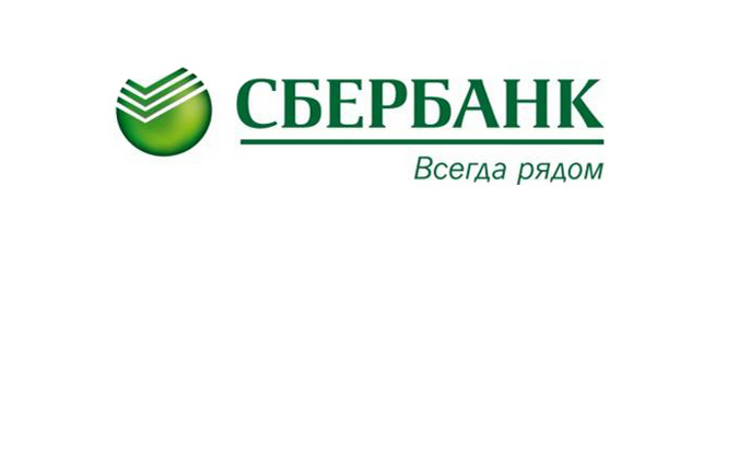 В Смоленском отделении Среднерусского банка Сбербанка открывается ипотечный центр