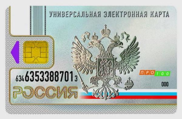УЭК готова потеснить MasterCard