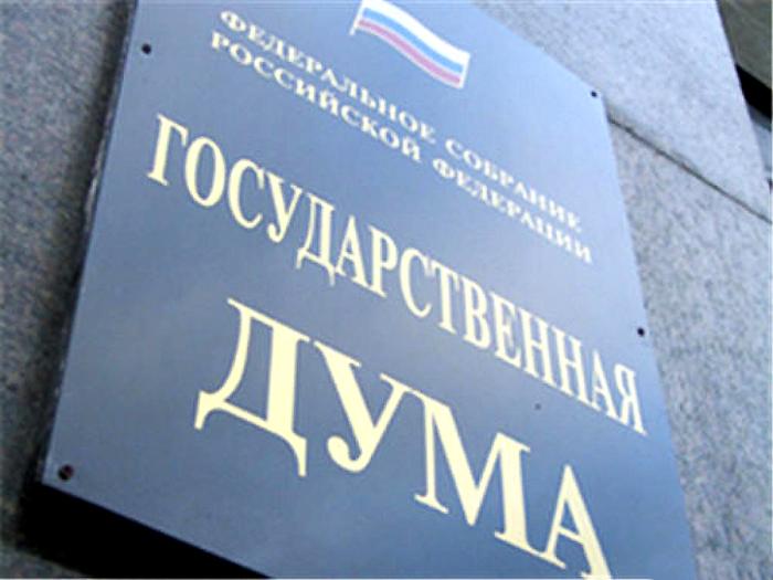 В Госдуму внесли закон, уточняющий формулу расчета полной стоимости потребительского кредита