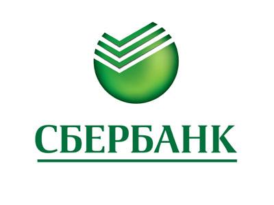 Сбербанк открыл новый офис в Перми
