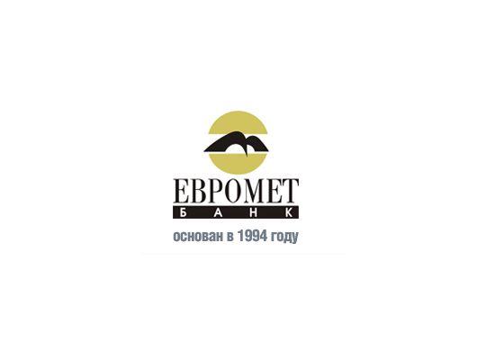 Банк «Евромет» повысил ставки по трем вкладам