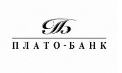 Плато-Банк повысил ставку по одноименному вкладу