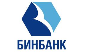 Бинбанк открыл третий офис в Оренбурге