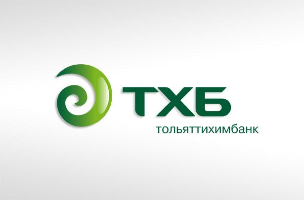 Тольяттихимбанк снизил ипотечную ставку в рамках акции