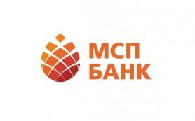 МСП Банк просит у ЦБ разрешения рефинансировать инвесткредиты