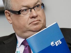 Глава ВТБ предлагает создать арбитраж в рамках G20