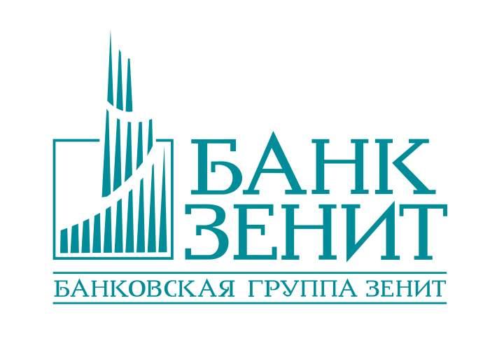 Банк «Зенит» начинает выплату страхового возмещения индивидуальным предпринимателям — вкладчикам «Фининвеста»