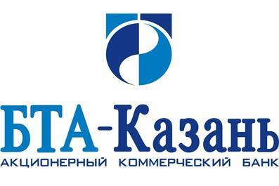 Банк «БТА-Казань» увеличил ставки по программе «Ласточка»