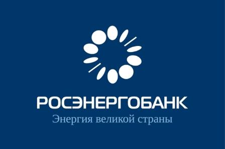 Росэнергобанк предлагает вклад «Гарантия 50 Плюс»