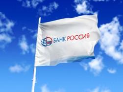 Банк «Россия» увеличил ставки по вкладу «Алые паруса»