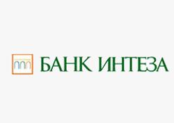 Банк Интеза понизил ставки в валюте по двум вкладам