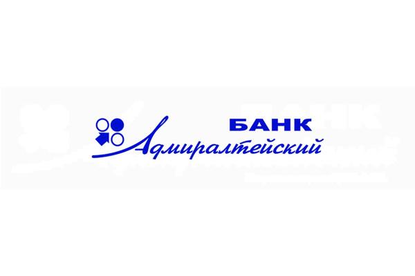 Банк «Адмиралтейский» предлагает открыть вклад «Ваш доход»
