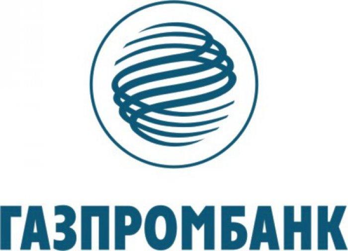 Газпромбанк поднял ставки по ипотеке