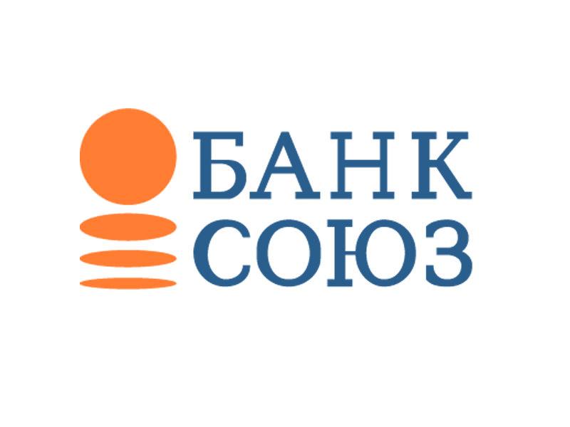 Банк «Союз» повысил ставки по вкладу «Победитель»