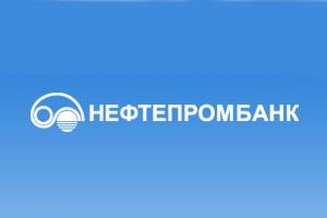 Нефтепромбанк повысил ставки по ряду вкладов в рублях