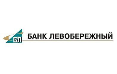 Банк «Левобережный» проводит акцию по ипотеке