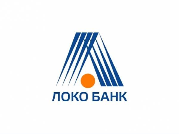 Локо-Банк понизил ставки по двум вкладам в валюте