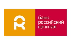 Банк «Российский Капитал» ввел сезонный вклад «Выбери меня»