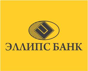 Эллипс Банк ввел вклад «Выбери меня», повысил доходность еще одного депозита
