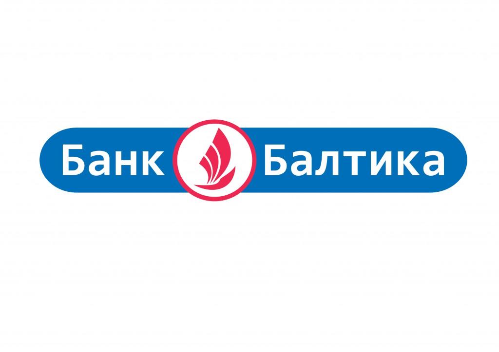 Банк «Балтика» — Московский филиал повысил ставки по вкладам в рублях