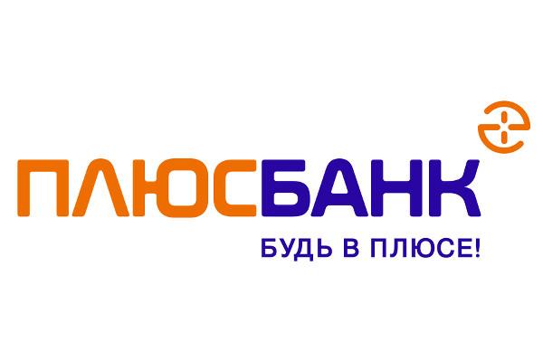 Плюс Банк перерегистрировался в Москве
