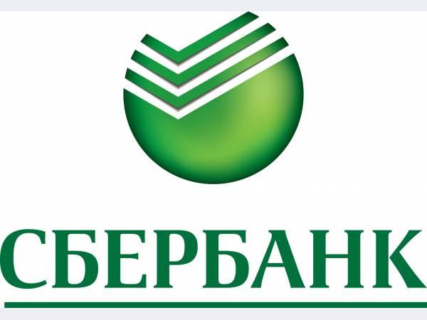 Сбербанк открыл новый переформатированный офис в Чебоксарах