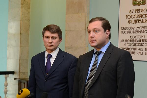 Губернатор встретился с руководством «Сбербанка»
