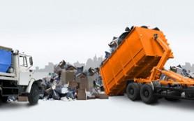 Вывоз мусора Лыткарино