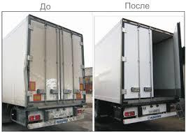 Ремонт дверей фургона – наш профиль