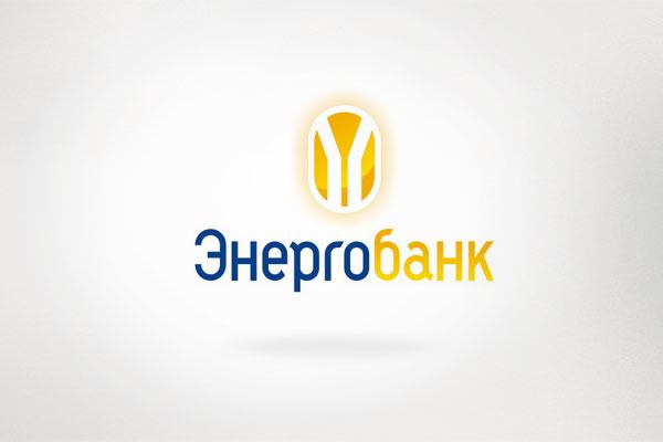 Энергобанк открывает в Ульяновске офис