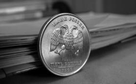 Эксперты: август 2014 года может оказаться плачевным для рубля