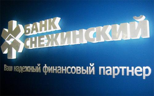 Банк «Снежинский» меняет условия акции по ипотеке