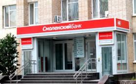 Экс-сотрудники «Смоленского банка» могут лишиться «золотых парашютов»