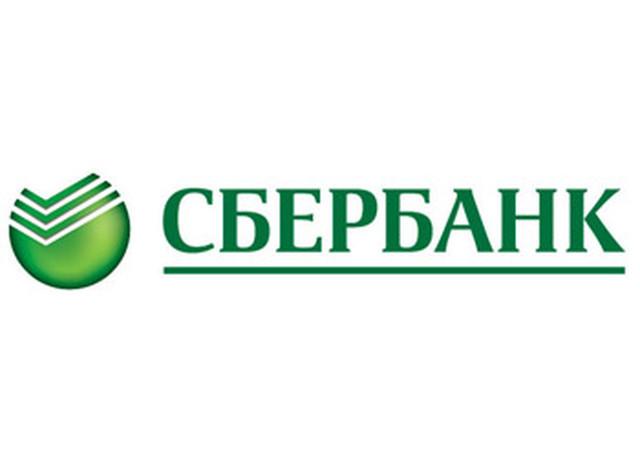 Сбербанк допускает возможность повышения ставок по кредитам