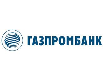 Газпромбанк ввел вклад «Газпромбанк — Сезонный максимум»