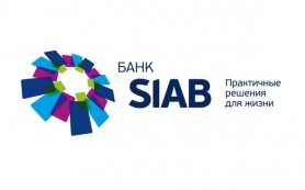 Банк СИАБ изменил условия кредитования