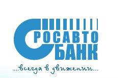 Росавтобанк предлагает «Расчетный» вклад