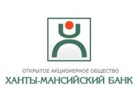 Ханты-Мансийский Банк повысил ставки по рублевым вкладам и понизил по валютным