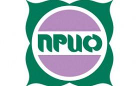 Прио-Внешторгбанк повысил ставки по ипотеке