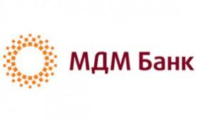 МДМ Банк поднял ставки по рублевым вкладам