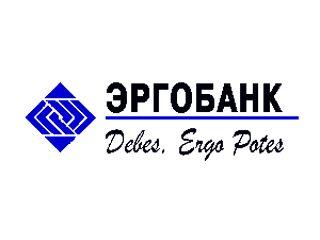 Эргобанк поднял ставки по депозитам юрлиц
