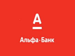 Альфа-Банк открыл отделение в Калуге