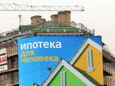 Смолянам становится все доступнее приобретать жилье по ипотеке