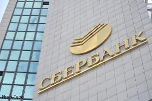 Сбербанк изменил ставки по кредитованию малого бизнеса