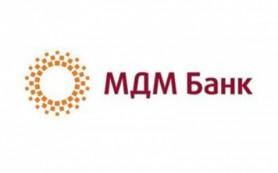 МДМ Банк начал сотрудничество с UnionPay