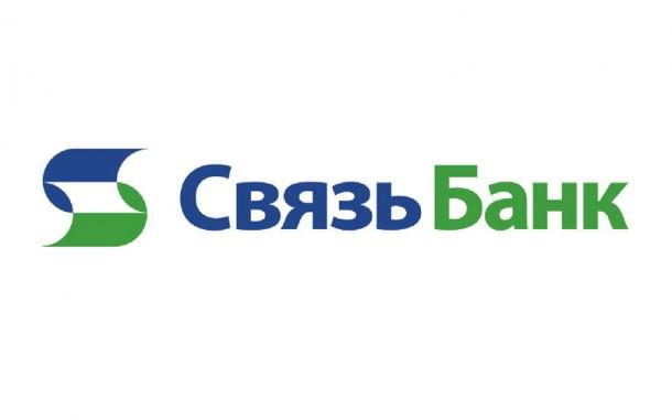 Связь-Банк повысил процентные ставки по кредитным картам