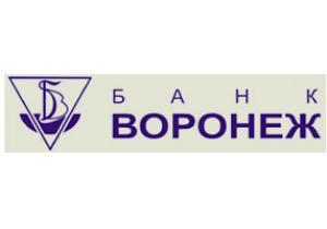 Банк «Воронеж» ввел новый вклад, изменил условия двух действующих